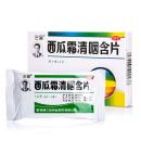 三金 西瓜霜清咽含片 1.8g*16片/盒