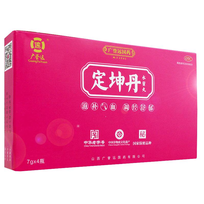 廣譽遠 定坤丹水蜜丸7g*4瓶滋補氣血調經舒郁 月經不調行經腹痛