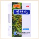 广州王老吉 藿胆丸 36g 用于湿浊内蕴,胆经郁火所致的鼻塞,流清涕