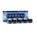 紫金山泉 清胃黃連丸10丸  一盒裝 約3天量