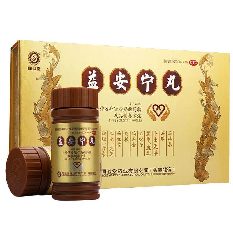 香港同溢堂 益安寧丸 112粒*3瓶