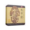 东阿阿胶 龟甲胶 7.5g*18块