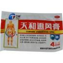 天和追風膏 7cm×10cm*4貼 活血止痛 祛風除濕 關節疼痛
