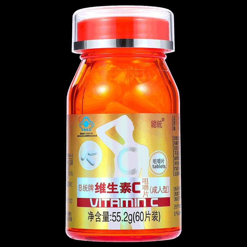 同仁堂 总统牌 维生素C咀嚼片 55.2g(920mg/片*60片) 一盒装
