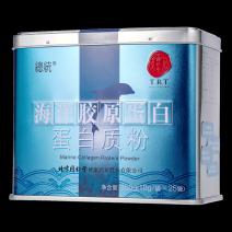 同仁堂 總統牌 海洋膠原蛋白質粉 250g 乳清蛋白粉