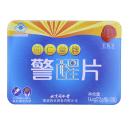 同仁堂牌 警醒片 14.4g*2瓶/盒