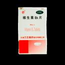 力生維生素B6片 10mg*100片/盒 預防減輕妊娠懷孕嘔吐脂溢性皮炎