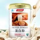 汤臣倍健 蛋白粉 蛋白质粉450g 中老年成人孕妇增强免疫力营养粉保健品 1罐装