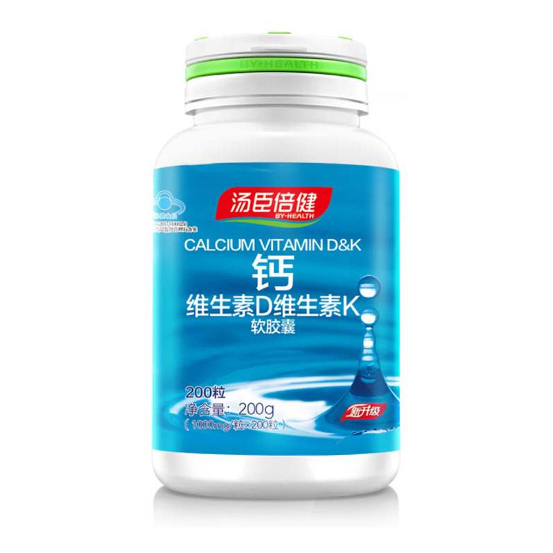 湯臣倍健 液體鈣維生素D維生素K軟膠囊 200g 鈣片中老年鈣鈣 1000mg*200粒 1瓶(200粒/盒)