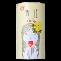 同仁堂 菊花茶 50g