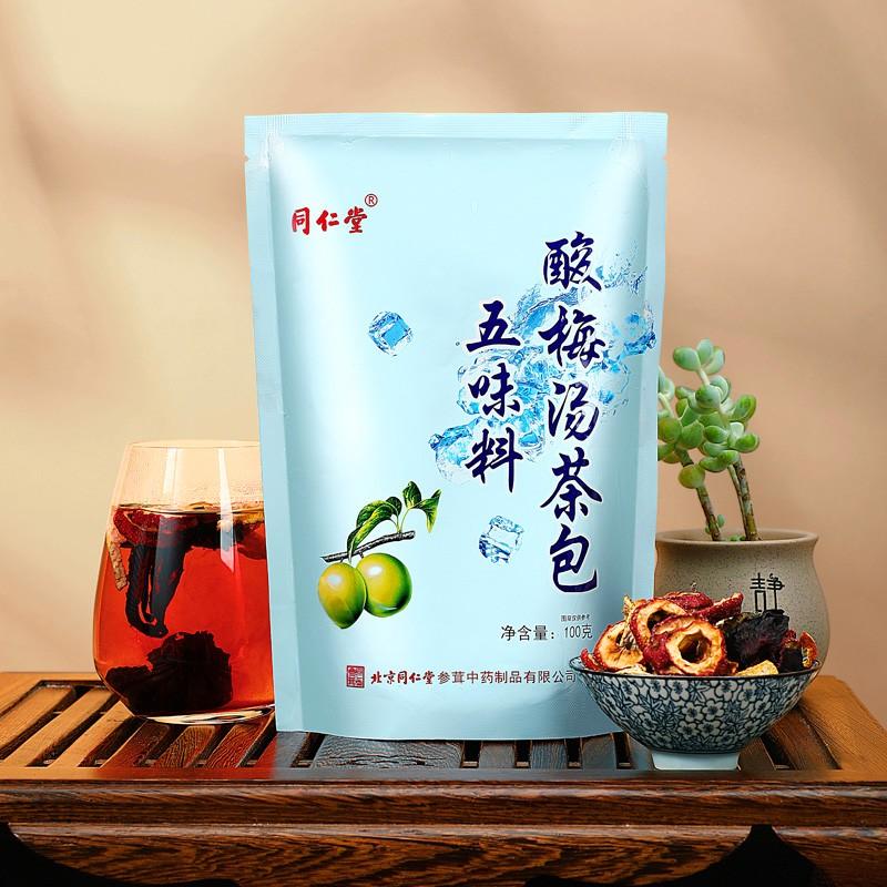 同仁堂 五味料 酸梅汤茶包100g