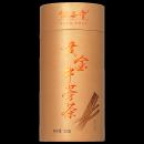 诚安堂 黄金牛蒡茶 250g