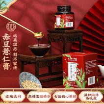 同仁堂 赤豆薏仁膏 150克