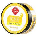 同仁堂 潤膚 潤膚膏 潤膚霜 尿素霜45g 1盒