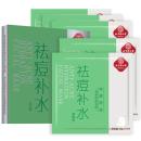 同仁堂 祛痘補水面膜 30g*5片*1盒 單盒裝