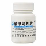 汾河 羧甲司坦片 0.25g*50片/瓶_同仁堂网上药店
