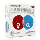 丹媚 左炔诺孕酮肠溶片 1.5mg*1片/盒