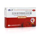 仙琚 左炔诺孕酮肠溶胶囊 1.5mg*1粒/盒