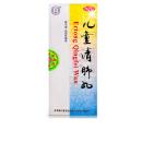 北京同仁堂 儿童清肺丸3g*10丸