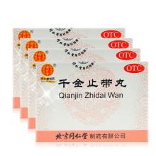 北京同仁堂 千金止带丸 6g*12袋