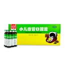 北京同仁堂 小儿感冒口服液 10支/盒