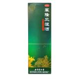 北京同仁堂 塞隆风湿酒 300ml_同仁堂网上药店