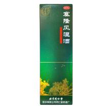 北京同仁堂 塞隆风湿酒 300ml