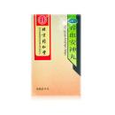北京同仁堂 养血安神丸 36g/瓶