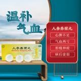 同仁堂 人参养荣丸 9g*10丸/盒_同仁堂网上药店