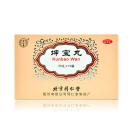 北京同仁堂 坤宝丸 50粒*10袋