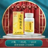 同仁堂 麦味地黄丸 60g*1/盒_同仁堂网上药店
