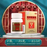 同仁堂 艾附暖宫丸 30g*1/盒_同仁堂网上药店
