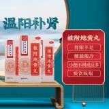 同仁堂 桂附地黄丸 360s*1/盒_同仁堂网上药店