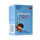 北京同仁堂 五福化毒丸 30g/瓶