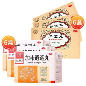 同仁堂 加味逍遥丸 6g*10/盒_同仁堂网上药店