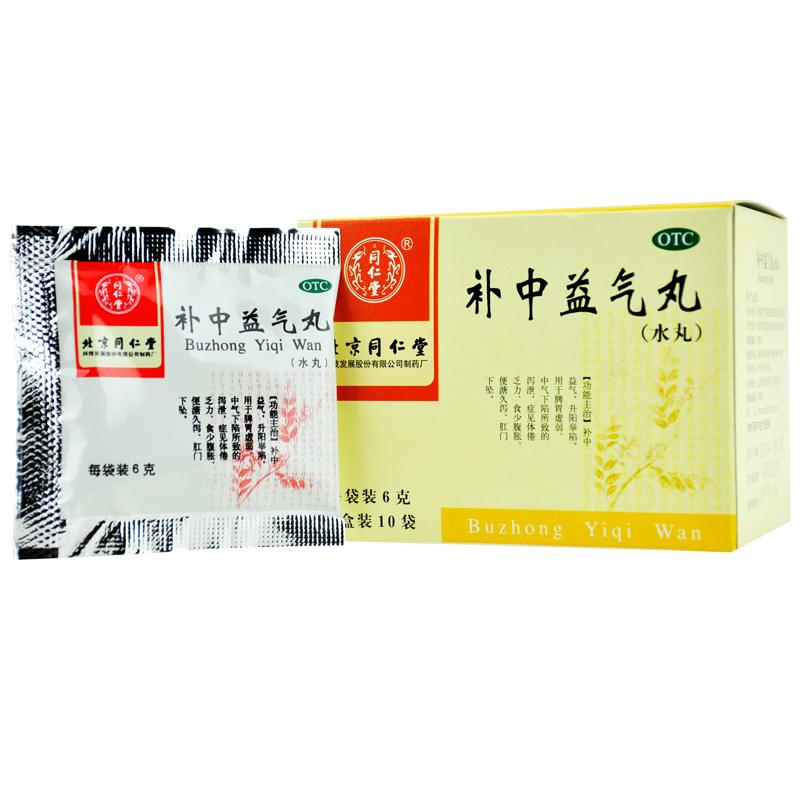 北京同仁堂 补中益气丸 6g*10袋