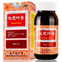 同仁堂 枇杷叶膏150g清肺润燥,止咳化痰,肺热燥咳,痰少咽干