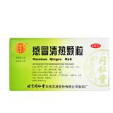 北京同仁堂 感冒清热颗粒 12g*10袋/盒_同仁堂网上药店