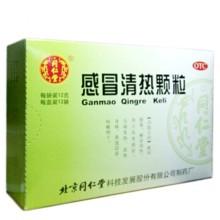 北京同仁堂 感冒清热颗粒 12g*12袋/盒