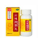 北京同仁堂 六味地黄丸 300丸/盒