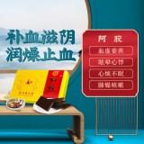 同仁堂 阿胶块 31.25g*8块/盒_同仁堂网上药店