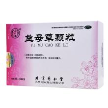 北京同仁堂 益母草颗粒 15g*12袋
