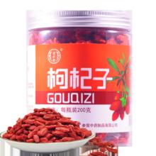 同仁堂 枸杞 200g/瓶