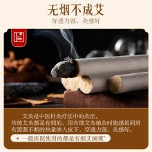 同仁堂 艾绒 14.5g*10/盒