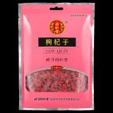 同仁堂 枸杞子 100g/袋_同仁堂网上药店