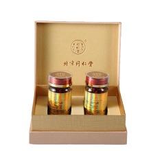 同仁堂 西红花 5g*2瓶/盒
