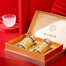 同仁堂 珍珠粉礼盒装 15g*2瓶/盒