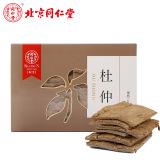 同仁堂 杜仲 50g/盒_同仁堂网上药店