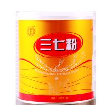 同仁堂 三七粉 200g/罐