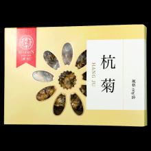同仁堂 杭菊 60g/盒